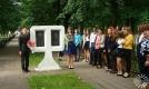 Возложение цветов к стеле Героя Советского Союза З.М. Портновой в городском парке